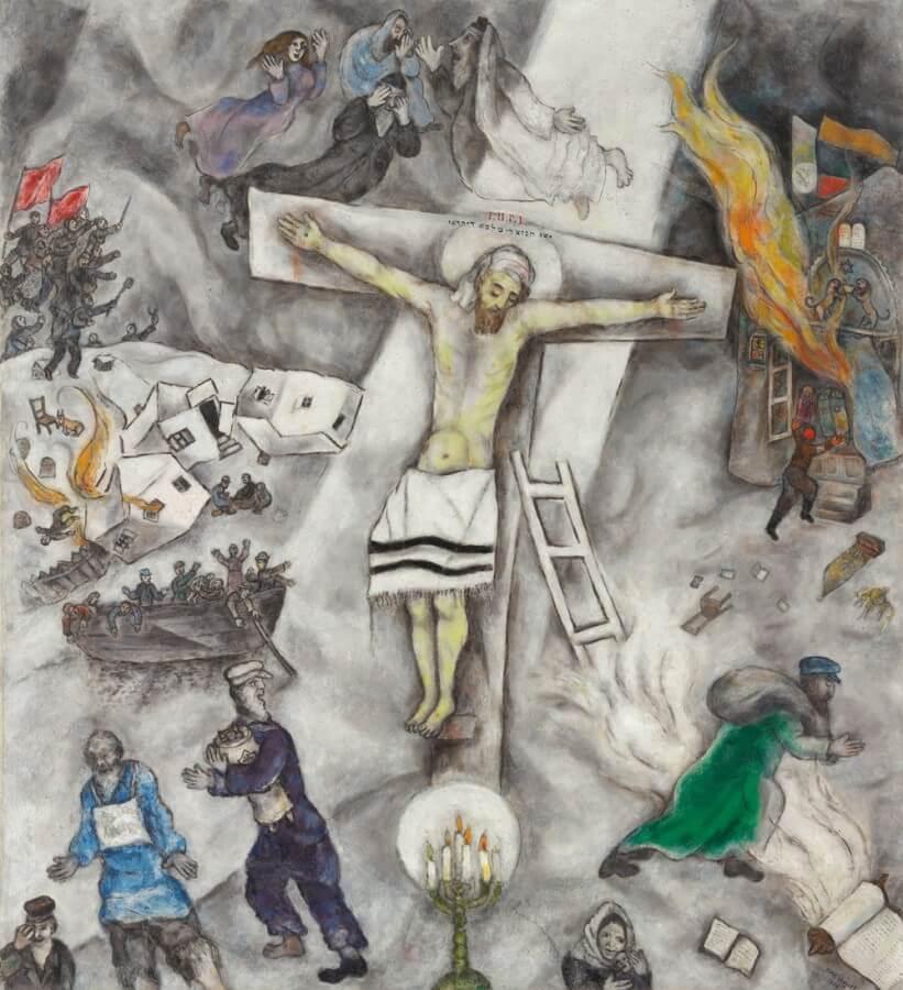 Crocifissione bianca, Art Institute, Chicago