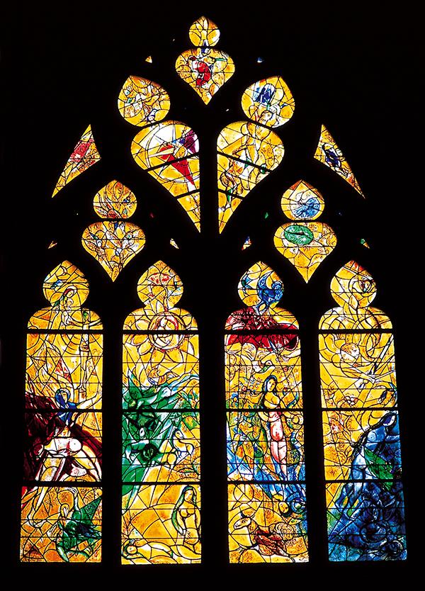 Vetrate della cattedrale di Metz
