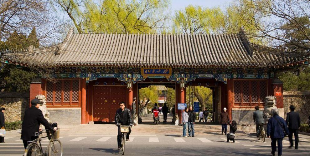 1345-07-pekinguniversity