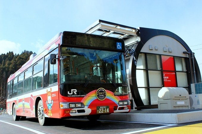 BRTの停留所[志津川駅]が南三陸さんさん商店街前に移転しました