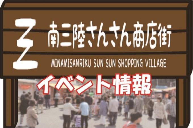 """9月13日 沖縄伝統芸能""""エイサー""""がやってくる!"""