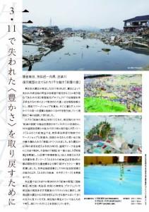 神戸展開催PDF_ページ_2