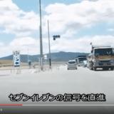 【動画掲載】福興市会場までの道順
