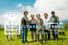 UTAKKO BURUME 〜南三陸 ミナサンフェス〜