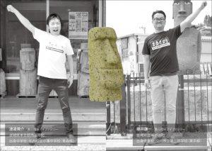 moaifamily-01