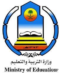 نائب وزير التعليم: الوزارة لن تعيِّن مديرات لإدارات التربية