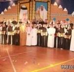 مدارس دار التربية الحديثة بجدة تحتفل بخريجي المرحلة الثانوية