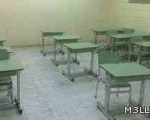 إخلاء 200 طالبة في الطائف بسبب عطل جرس الانذار