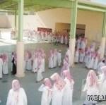 «المدارس» تفتتح أبوابها لعودة 5 ملايين طالب وطالبة السبت