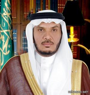 سعيد بن محمد مخايش
