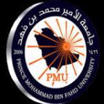 جامعة الامير محمد بن فهد