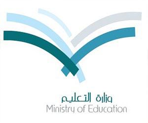 شعار التعليم الجديد
