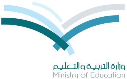 الشعار الجديد للوزارة مفرغ