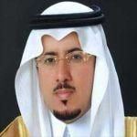 الدكتور هادي اليامي