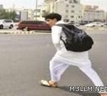 طالب يتحدى «مسؤول تعليم» أن يحمل حقيبته ليوم واحد