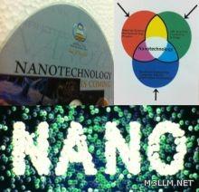 تقنية النانو في الثانوية الرابعة بالجبيل