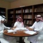 اجتماع لجنة دراسة سد الفجوة بمكتب التربية والتعليم بشرق الدمام