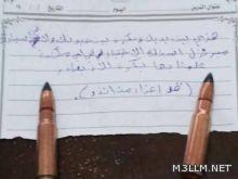 """وادي الدواسر: طلاب ثانوية يخيّرون مدرساً بين """"القتل أو أسئلة الاختبار"""""""