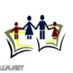 «الخدمة المدنية» تطلب من «التربية» تسجيل مسوغات المشمولين بالتثبيت