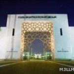 جامعة الإمام تغلق باب القبول في برنامج التعليم عن بعد السبت المقبل