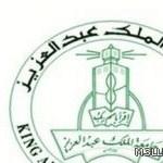 جامعة الملك عبد العزيز تعلق الدراسة بفروع الجامعة