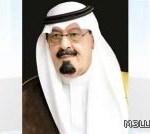 بأمر ملكي.. تعيين وترقية 43 قاضياً بديوان المظالم