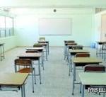 180 ألف طالب يعودون للدراسة بتبوك بعد تعليقها 4 أيام