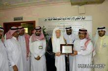 تعليم الشرقية يقيم لقاء تربوي بمعالي أمين رابطة العالم الاسلامي
