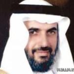 أسماء أعضاء المجلس الاستشاري للمعلمين والمعلمات بمحايل