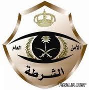 شرطة القصيم تضبط معملاً لتزوير شهادات الجامعات والمعاهد.. و 16 ألف شهادة مزورة