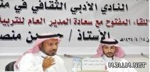 إعفاء العمران من إدارة تعليم حائل بعد يوم من إحالة ملف فساد للمحكمة الإدارية