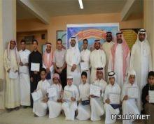تكريم الطلاب المتفوقين في مدرسة الشقيق المتوسطة