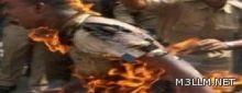 طالب يحاول الانتحار حرقا احتجاجا على تعرضه للضرب من قبل معلمه