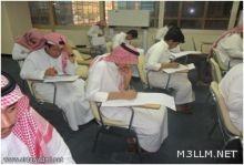 تعليم الدوادمي يعلن موعد أختبار المرشحين للاشراف