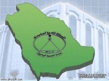 الخدمة المدنية تدعو (50) مرشحاً من المتقدمين لمفاضلة الدبلومات دون الجامعية لمراجعة فروعها