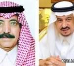 أمير منطقة القصيم يرعى جائزة العبودي للتفوق العلمي بالمذنب .. الليلة