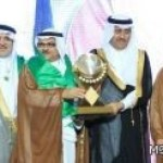 وزير التعليم العالي يمنح مليون ريال لتميز جامعة الملك عبدالعزيز