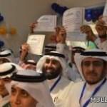 حفل تخريج طلاب الثالث المتوسط بمدرسة أبوعبيدة بن الجراح المتوسطة بالدمام