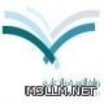تعليم الرياض يفعل الخدمات الإلكترونية للنقل المدرسي في نظام نور
