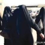 اشتباك بالأيدي في حفل مدارس خاصة للبنات بالمدينة..تصوير الجوالات سبب المشكلة