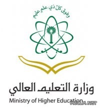 """وزير التعليم العالي يُدشن مشروع التهيئة والتدريب للتحصيل الدراسي والاختبارات المحوسبة في """" قياس"""""""