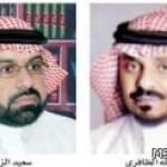 الزهراني رئيسا لجائزة مكتب التربية بشرق الرياض للتميز ورمضان أمينا عاما
