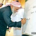 حملة محو الأمية تواصل فعالياتها بقطاعَيْ الحميراء والعبادل بمنطقة جازان