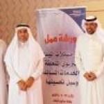 المسند دشن ورشة مشكلات الميدان التربوي المتعلقة بالخدمات المساندة