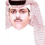 آل رشة مديرًا للأمن والسلامة بتعليم نجران