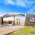 جامعة الأمير محمد بن فهد تبدأ في استقبال طلبات الالتحاق ببرنامج الماجستير