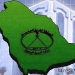 الخدمة المدنية تعلن عن (6238) مواطنة مدعوة للمطابقة للوظائف التعليمية