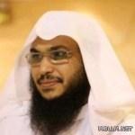 تعليم الرياض يفتح حجز موعد مطابقة البيانات ل 1250 معلمة بديلة من أجل تعيينهن