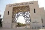 جامعة الإمام تعلن عن حاجتها لمعيدين ومعيدات للعمل بكلياتها