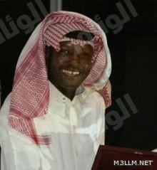 وصول جثمان المعلم «القتيل» محمد بكر برناوي لمحافظة الطائف.